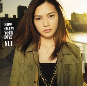 [중고] Yui (유이) / How Crazy Your Love (일본수입/CD+DVD/srcl77701)