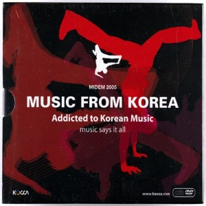 [중고] V.A. / Music From Korea - Addicted To Korean Music Midem 2005 (2CD+DVD/미개봉)