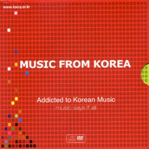 [중고] V.A. / Music From Korea - Addicted To Korean Music (2CD+DVD/미개봉)