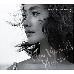 [중고[ 강성은 / 1집 How Wonderful You Are (Digipack)