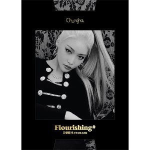 청하 / Flourishing (4th Mini Album/미개봉)