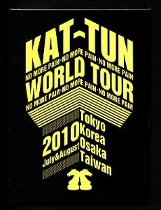 [중고] [DVD] Kat-Tun (캇툰) / No More Paiи: World Tour 2010 (일본수입/3DVD/Digipack/jaba50745076)