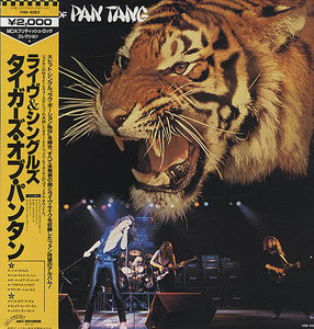 [중고] [LP] Tygers Of Pan Tang / Tygers Of Pan Tang (일본수입)