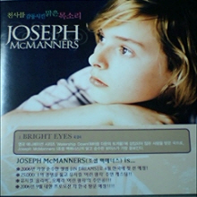 [중고] Joseph McManners / Bright Eyes - Promotion Sampler (홍보용/prom30128c)