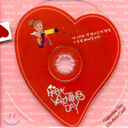 [중고] V.A. / CD-deco Card: Be My Valentine~!!! (엽기 ver.)