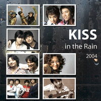 [중고] V.A. / Kiss In the Rain 2004