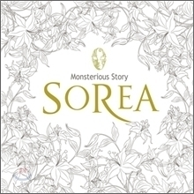 [중고] 소리아 (Sorea) / Monsterious Story (Digipack)