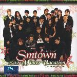 [중고] V.A. / 2002 Winter Vacation In Smtown.Com (2CD)