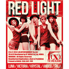 에프엑스 (f(x)) / 3집 Red Light B Ver. Wild Cats (Digipack/미개봉)