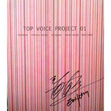 [중고] V.A. / TOP VOICE PROJECT 01 (Digipack/싸인/홍보용)