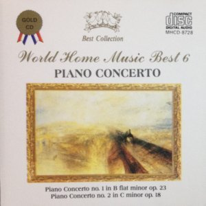 [중고] V.A. / World Home Muisc Best 6 - Piano Concerto (mhcd8728)