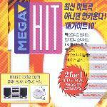 [중고] V.A / Mega Hit 10 (CD+VCD)