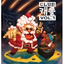 V.A. / Club Naturally Carol Vol.1 (미개봉)