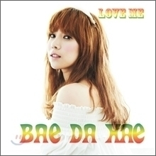 [중고] 배다해 / Love Me (Mini Album/Digipack)