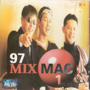 [중고] V.A. / 97 Mix Mac Vol. 1