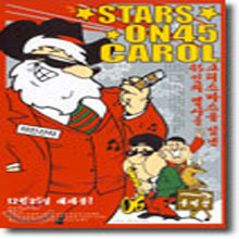 V.A. / Stars On 45 Carol (Digipack/미개봉)