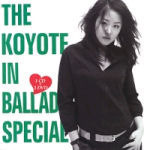 [중고] 코요태 (Koyote) / Ballad Special: Best Album 2000~2005 (CD+DVD/홍보용)
