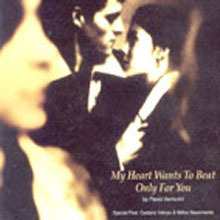 [중고] Flavio Venturini  / My Heart Wants To Beat Only For You (홍보용)