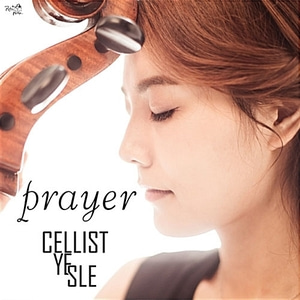 [중고] 예슬 (Yesle) / Prayer (vdcd6507)