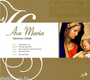 [중고] 트리니타스 합창 (Trinitas Choir) / Ave Maria (Digipack)