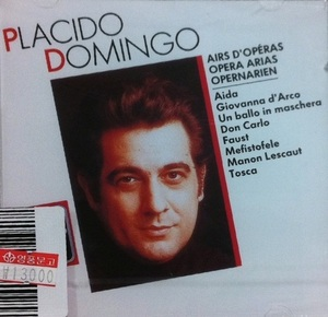 [중고] Placido Domingo / Opera Arias (수입/cdm7631032)