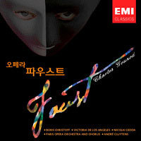 Andre Cluytens / Gounod : Faust - Highlights (미개봉/ekcd0791)