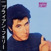 Bryan Ferry / These Foolish Things (LP Miniature/일본수입/미개봉)