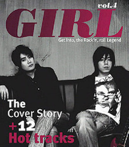GIRL(걸) / 4집 Get Into, the Rock'n roll Legend (Digipack/미개봉)