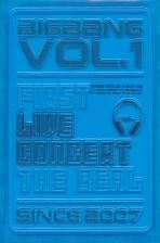 [중고] [DVD] 빅뱅 (Bigbang) / 2006 빅뱅 1st Concert Live DVD - The Real