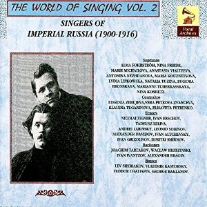 [중고] V.A. / The World of Singing Vol.2 - Singers of Imperial Russia 1999-1916 (2CD/수입/va21023)