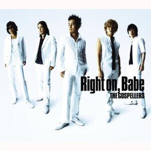 [중고] The Gospellers (더 고스페라즈) / Right On, Babe (일본수입/Single/kscl607)