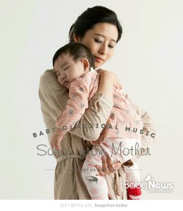 [중고] V.A. / Songs From Mother: Baby Classical Music - 엄마가 들려주는 노래 (2CD/Digipack/bic006)