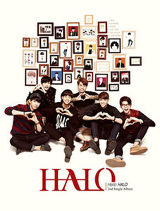 [중고] 헤일로 (Halo) / Hello Halo (싸인/2nd Single Album)