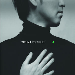 [중고] 이루마 (Yiruma) / Poemusic : The Same Old Story (+DVD 한정판)