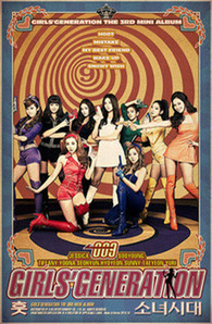 [중고] 소녀시대 / 훗 (Hoot) (3rd Mini Album/Digipack)
